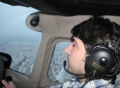 טיסות בשמי הארץ
