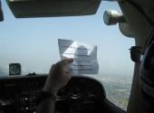 מבנה חסר לזכרו של הטייס  דובי לבנון ז''ל