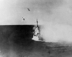 ספינת מלחמה אמירקנית