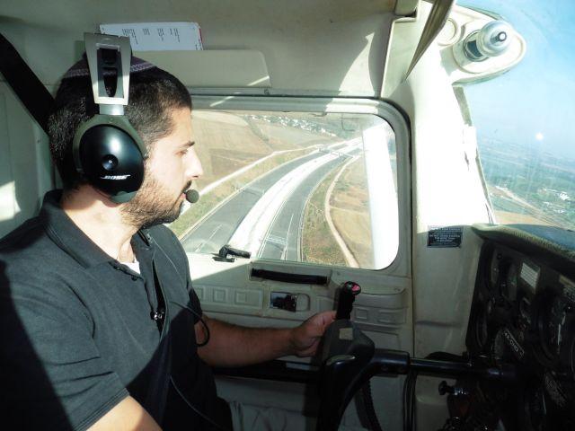 טיסה בלימודי טיס אזרחי