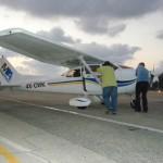 אלעד חוזר לליין המטוסים