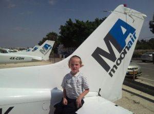 טיסות ילדים
