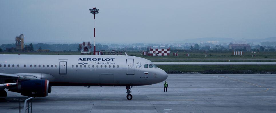 חברת טיסה בינלאומית