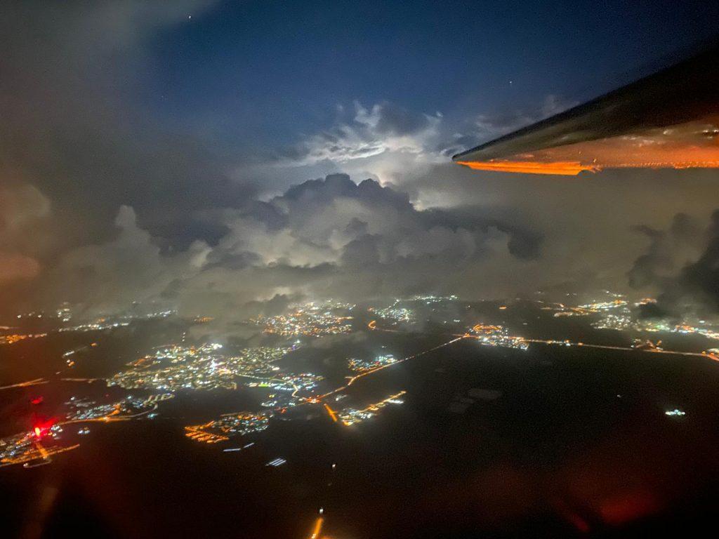 טיסות גשם